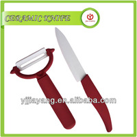 Ceramic Paring Kitchen Cutting Tools / Cutlery