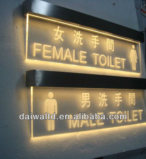 Indoor Acrylic LED Channel Letters Toilet Sign