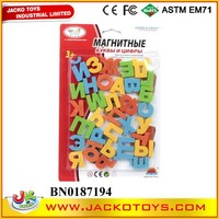 Magnetic Russia alphabet letter toy educational toy for sale