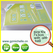 MIC3069 Magic Melamine cleaning sponge