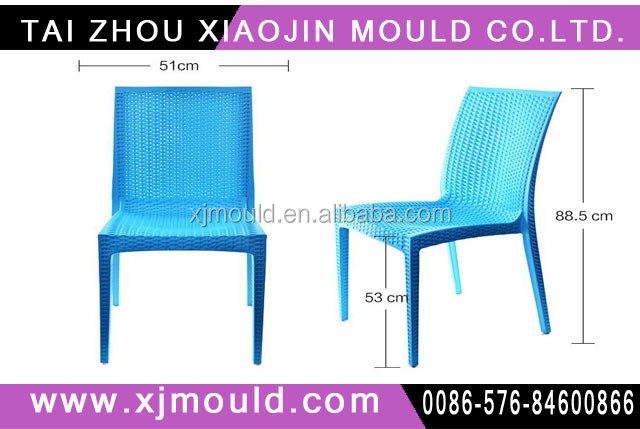 plastic rattan chair mould,plastic rattan garden furniture moulds,rattan table mold
