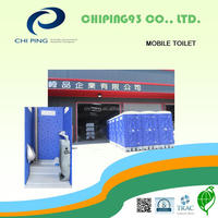 Comfortable space and a good ventilation popular squatting plastic portable toilet