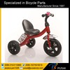 New Popular Style Baby Children Tricycle 2016 / Children Tricycle Bike Seat /softtextile Kids Tricycle Made In China