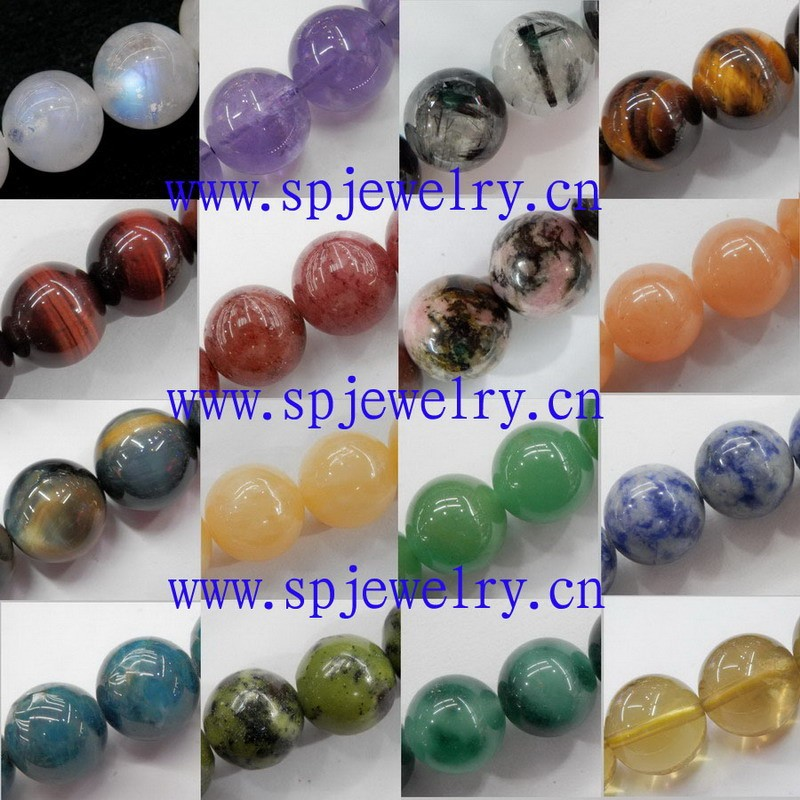 Gemstone Beads, round 4-16mm