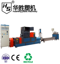 EPE/EPS plastic recycling machines granulating