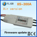 Flierhobby brushless ESC with air ESC software