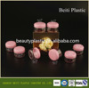 10g gram plastic Jar With Lid Cosmetic jars Empty Cosmetic Containers Sample Containers Cream Jars Cosmetic Packaging