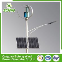 Fashion designed new style solar product wind turbine for factory use