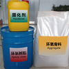 epoxy grout three components cement material mortar low price high quality