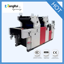 2016 NEW A2 paper ink roll to roll printer ZR262II two 2 Colour Offset used mini offset printing machine