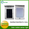 Super Bright PIR 16LED Outdoor Solar