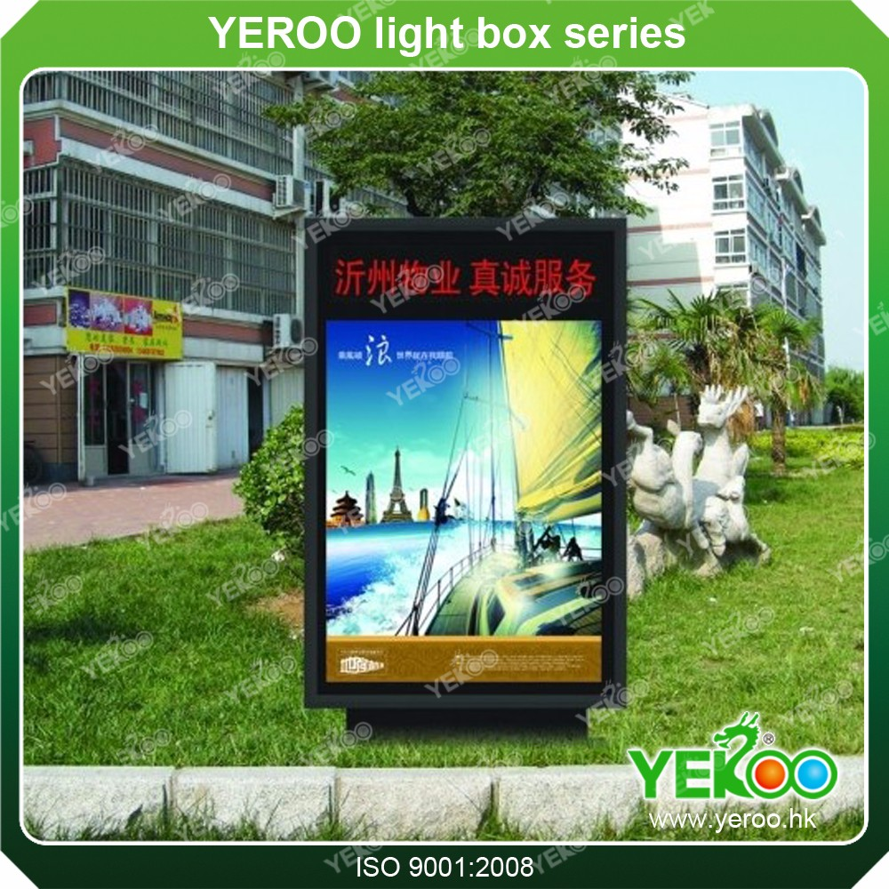Aluminum frame rectangle shape tempered glass outdoor solar power light box with advertising