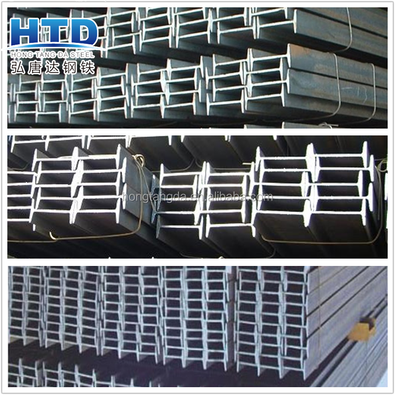 china supplier standard sizes steel I beam price