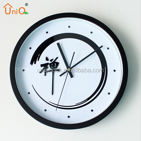 Personalized Yoga Mute 3D plastic Quartz Wall Clock