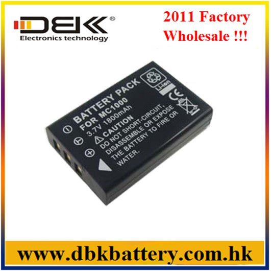 Scanner Battery SYMmbol Suitable for Symbol MC1000 ,MC10EAB00