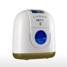 Portable medical home atomizing oxygen concentrator with good price