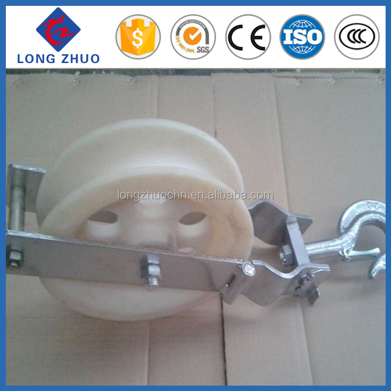Cable track block & Cable pulley wheel & Steel cable block roller