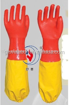 latex waterproof car wash gloves gauntlet gloves long cuff household gloves