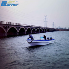 Gather Yacht best low price High quality 8m Fiberglass fishing boat for sale