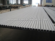 ASTM/ASME A/SA 789/790 UNS S31803 UNS32205 duplex stainless steel tube