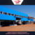 Prefab Weather Proof Steel Structure Factory Warehouse Chicken House