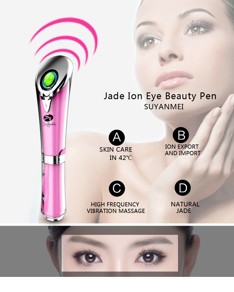 Promotion photon light eye massager eye wrinkle remover pen