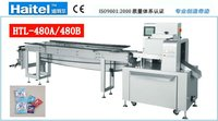 Automatic Packing Machine With Film Beneath-supply System