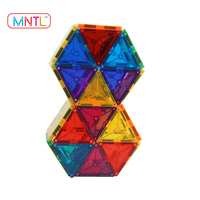 MNTL 60-Pieces Best Price wholesale educational toy 2017 magnetic building blocks plastic magnetic tiles for toddlers