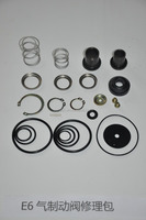 W715 VIE Brake master cylinder repair kits for HIGER