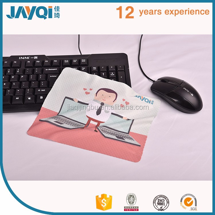 Easy to use Good clean photo frame mouse pad different size