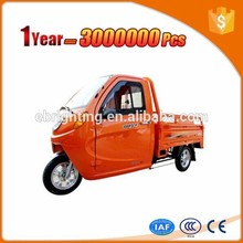 new energy three wheel two seats electric tricycle with roof