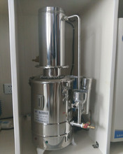 20 l per hour capacity water distiller,destilator for Distillation water
