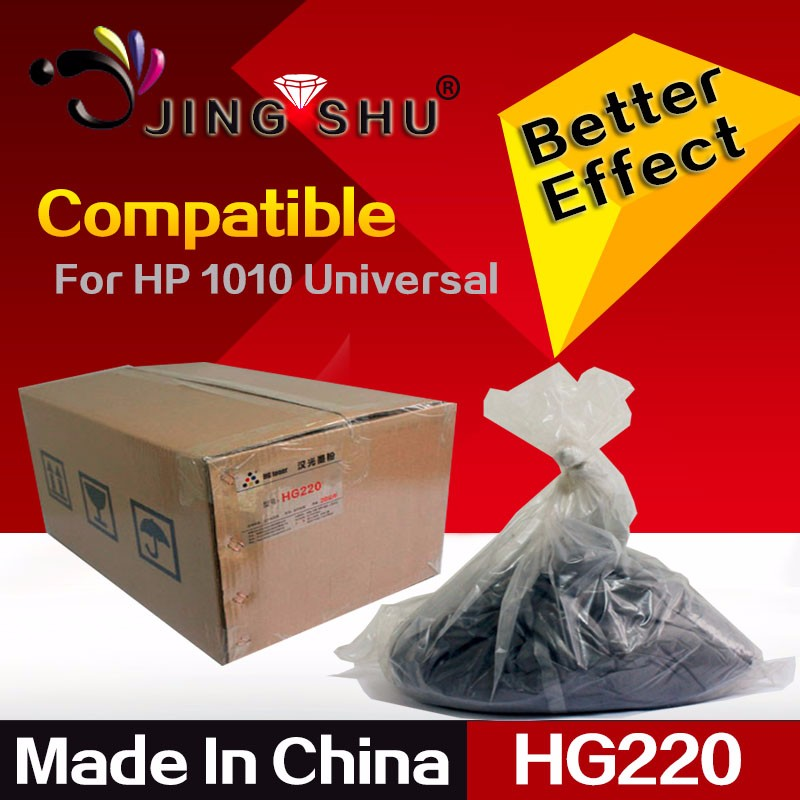 HG 220 toner Powder compatible use for HP universal 12A/49A/55A/16A/1020/1000/1200/2035/2030/1320/1160