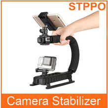 2017 Hot New Products U Shape Portable Handheld DV Bracket Steadicam Video Camera Stabilizer for All SLR Camera