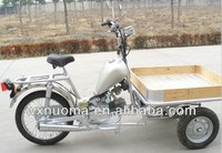 powered gas tricycle 50cc with EEC,NM50SL-B , best price !