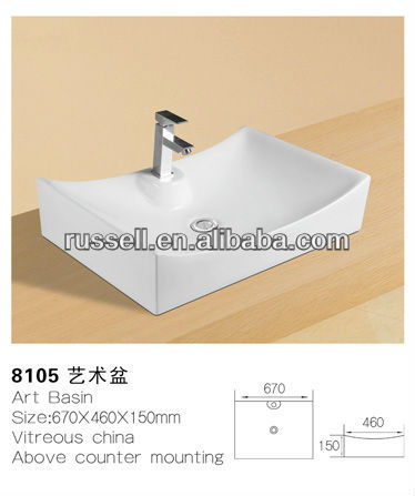 integral bathroom vanity sink with faucet (Russell 8105)