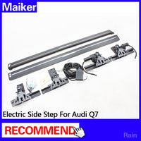 OMU auto electric side step for Audi Q7 power side step from Maiker