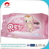 Factory Sale China Supplier Baby Wipe