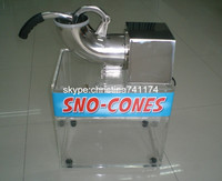 Quality snow cone machine for sale CE approval 110V/220V