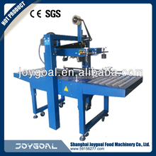 cheese wafer carton box sealing machine