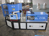 /product-detail/new-design-envases-plasticos-injection-blow-moulding-machines-1768945705.html
