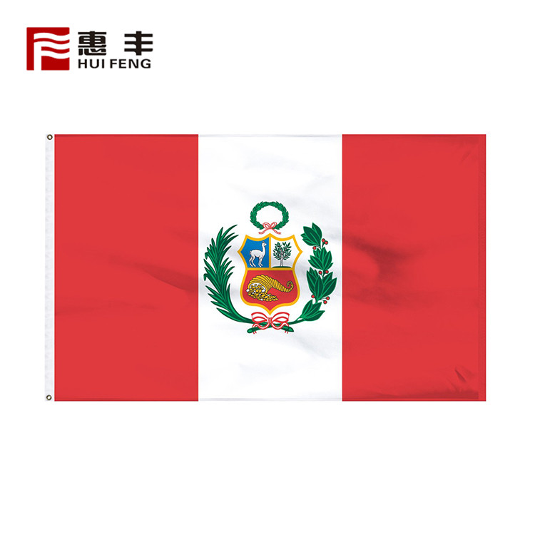 all country logo outdoor national flags , Wetted polyester Peru flag fabric manufacturer