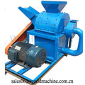 Blade Wood Hammer Mill