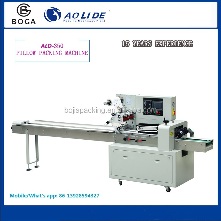 High quality low price Modern electric automatic Korea rice cake packing machine