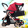 /product-detail/2019-travel-system-foldable-baby-stroller-folding-luxury-baby-stroller-pushchair-baby-pram-60826234041.html
