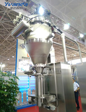 25Kg error 10g milk powder big bag packing machine
