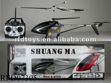 3 channel 2.4G wireless rc helicopter with camera/camera model airplane