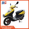 High Quality Cheapest And Latest Model 150cc Chinese Scooter