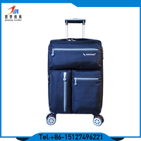 Business Recreation And Simplicity Travel Trolley