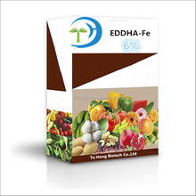 Top quality fe eddha (% 6) iron chelate fertilizer/iron chelate eddha/EDDHA Fe 6%
